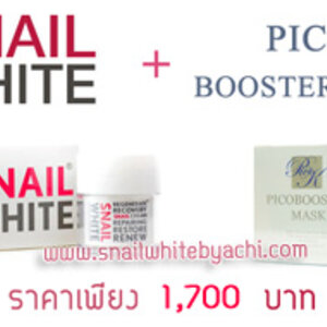 snail white + pico booter mask
