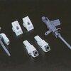 HG BFX 1/144 EZ-Armed 600y มัดจำ 100บาท