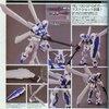 Pre-Order: RE 1/100 Gundam GP04 Gerbera สินค้าออกเดือน 3 ปี2015 ม้ดจำ 500บาท