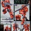 Pre-order: HG 1/144 Char Aznable ZakuII (Gundam Origin) 1700y ออกเดือน5 มัดจำ 200บาท