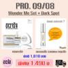 Promotion 09/08 [เซตขาวใส(Wonder Me) + ลดลอยสิว(Dark Spot Corrector)]