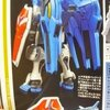 Pre-Order: HG GSC 1/144 G-Self Space Equipment Option Partมัดจำ 200บาท