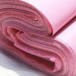 ถุงไปรษณีย์ ซองพลาสติกไปรษณีย์สีชมพู ไม่มีจ่าหน้า กันน้ำ เหมาะส่งของจร้า