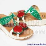รองเท้า Fitflop ลายเชอรี่แบบสวม สีครีมแดงเขียว ตัดขอบสีเขียว (36-40)