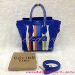 กระเป๋าแบรนด์ Celine boston bag rainbow ขนาด 10 นิ้ว (5A)