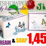 GIFTSHOWPOW Butterfly Limited Edition SET