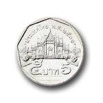 Coin Bite ,Folding Coin เหรียญกัด ,เหรียญเข้าขวด (เหรียญ 5 บาทจริง)