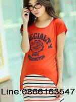 ชุดเซ็ตกระโปรง สายเดียวตัวยาว + เสื้อคลุมนอก เซ็ตสีส้ม น่ารักสดใสค่ะ