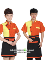เสื้อพนักงานเสริฟสีส้มเหลือง