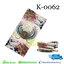 ผ้าบัฟ - K0062 thumbnail 1