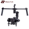 Zhiyun Shining Professional 3-axis Stabilizer Handheld Gimbal For DSLR Cameras