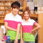 เสื้อคู่ เสื้อคู่รัก ชุดคู่รัก เสื้อโปโลคู่รัก สีลูกกวาดสดใส ใส่เป็นคู่ดูหวานสดใสมากค่ะ