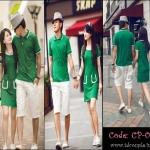 PRE-ORDER ชุดคู่รัก น่ารักๆ ผ้ายืดสีเขียว ญ.เดรสสั้น/ช.เสื้อยืดคอปก