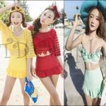 PRE-ORDER ชุดว่ายน้ำบิกินี่หญิงเกาหลี บิกินี่(กระโปรงสั้น)+เสื้อคลุม รวม 3 ชิ้น เข้าชุดกันสุดน่ารักๆ