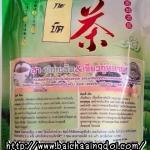 ชาชงปอเจียว ชาชงสมุนไพรสำเร็จปอกะบิดผสมชาเจียวกู่หลาน กลิ่นหอม รสชาติกลมกล่อม ดื่มง่าย บรรจุ 60 ซองเล็ก