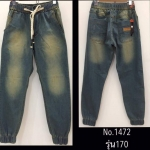 พร้อมส่ง กางเกงJOGGER JEANS PANT (minimal style) รุ่น #1472