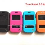 เคส True Smart 3.5 Touch ฝาพับโชว์เบอร์+รับสาย(สมาร์ท3.5ทัช)