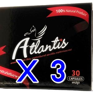 ซื้อ 3 แถม 1 / ซื้อ 3 กล่องใหญ่ แถมฟรี กล่องใหญ่อีก 1 กล่อง รวมได้ 4 กล่อง Atlantis แอตแลนติส ผลิตภัณฑ์เสริมอาหาร สำหรับผู้ชาย ยาเพิ่มสมรรถภาพ บำรุงร่างกาย อาหารเสริม ปลุกความเป็นชายในตัวคุณ 100% Natural Product ผลิตจาก สมุนไพร 100%