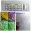 กล่องสบู่ผืนผ้า 6.5 x 9.5 x 3 cm thumbnail 3